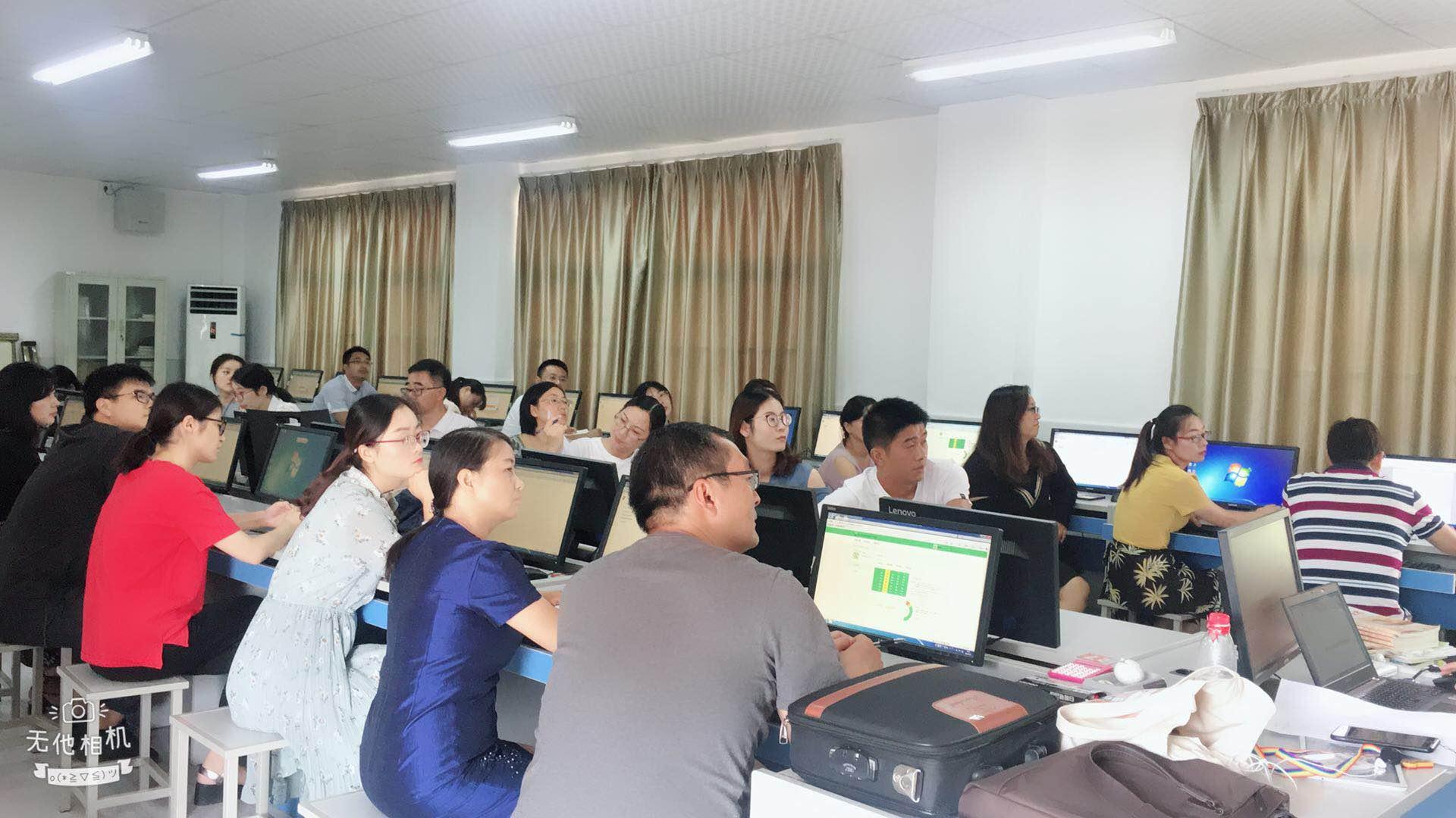 浦口三中-智慧教育云平台