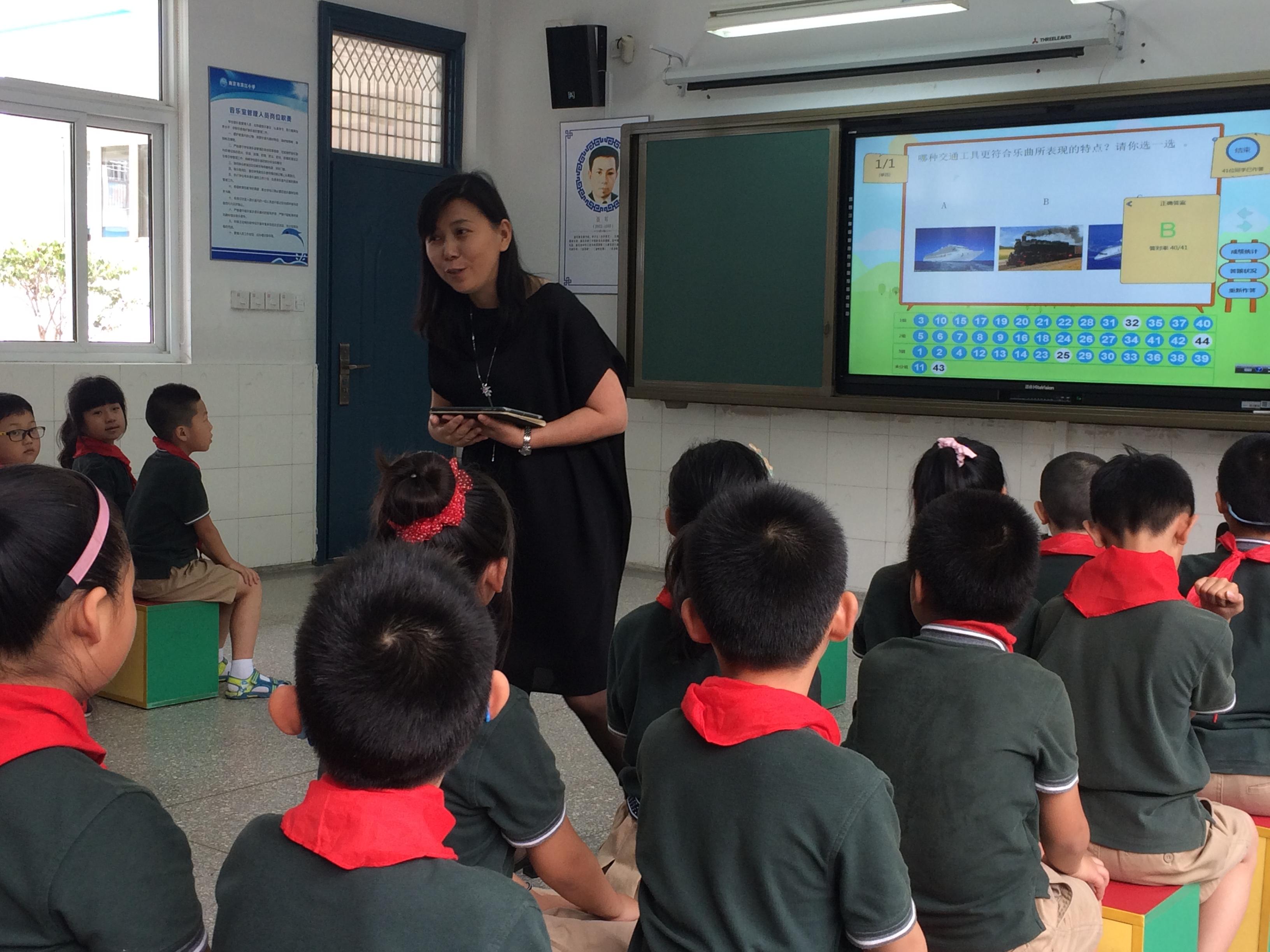 焦点智慧教室—课堂练习.JPG