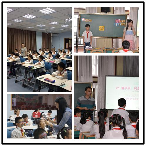 焦点智慧教室展示课