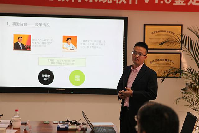 焦点教育-焦点智能教育系统软件