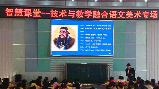 曹敏老师给三年级的孩子带来语文阅读《走进论语》