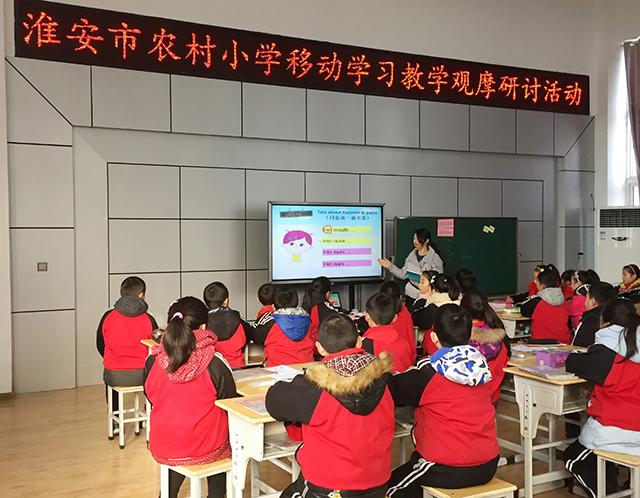 陶玉老师带孩子们体验焦点智慧教室.jpg