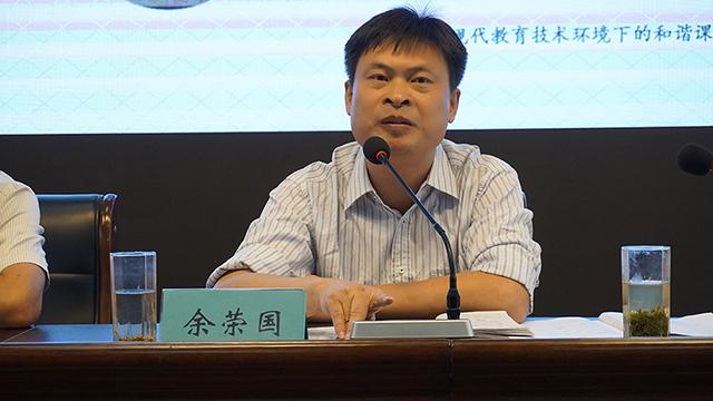 南京市浦口区教育局书记余荣国