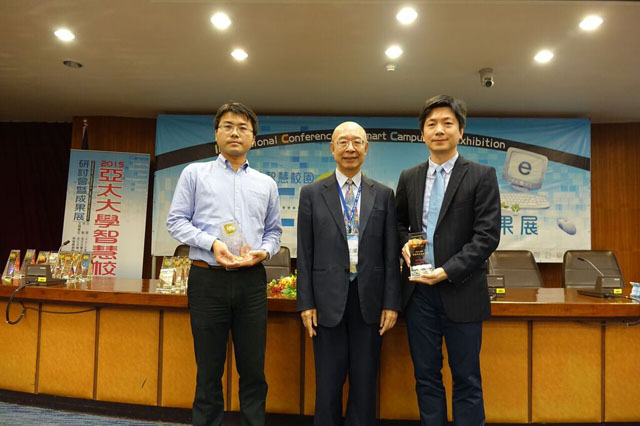 2015學習科技金質獎頒獎(小图)