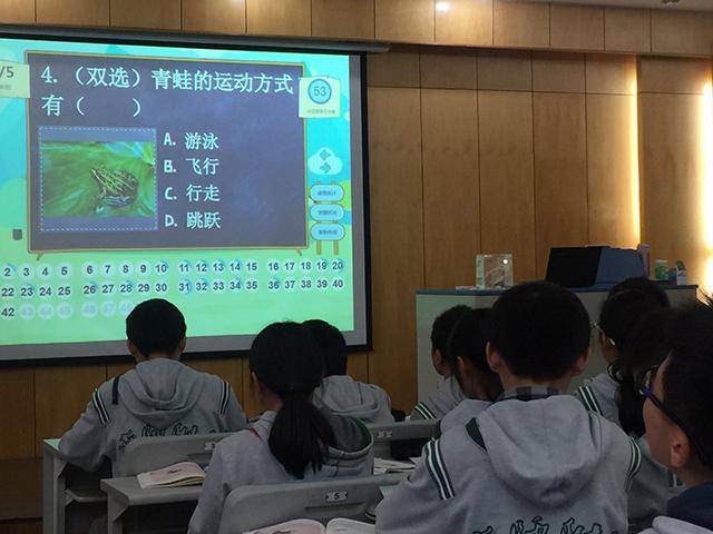 焦点智慧教室-课堂练习