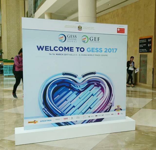 2017中东教育技术装备及学校家具展(GESS 2017)
