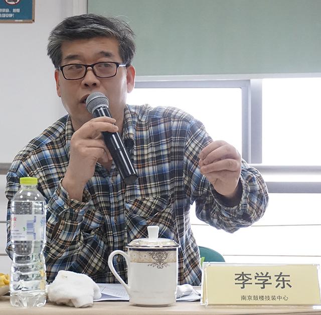 南京市鼓楼区技术装备中心主任 李学东