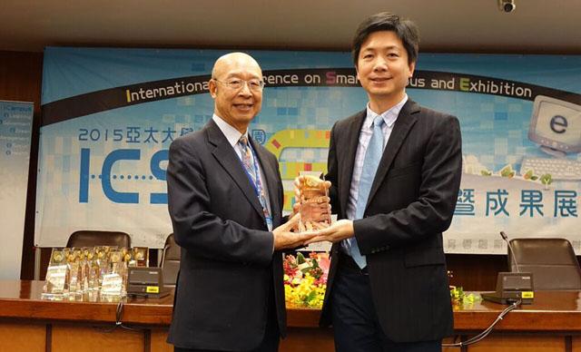2015學習科技金質獎頒獎(小图1)