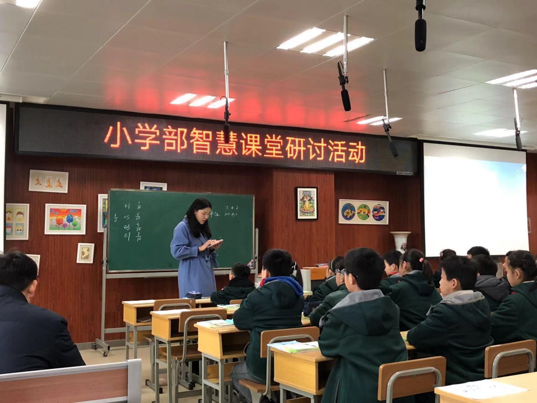 胡曦茜老师给大家带来的是一节数学课——《小数的意义》