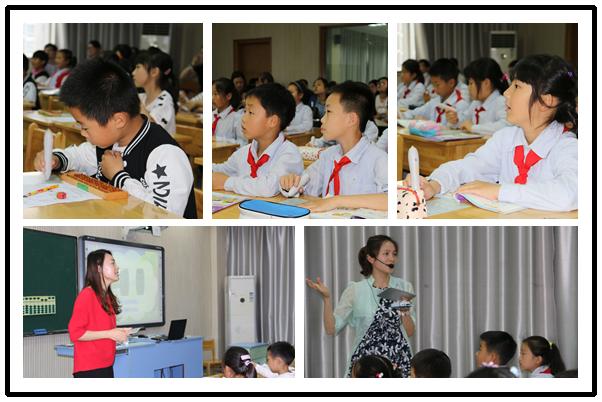优秀老师展示焦点智慧教室