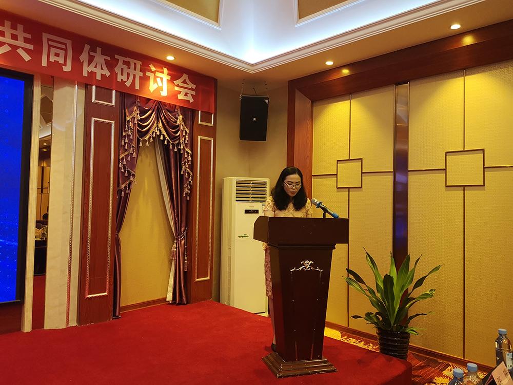 张珊女士(广西教育装备行业协会会长)