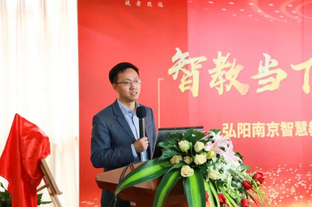 南京江北新区管理委员会科技创新局局长方靖