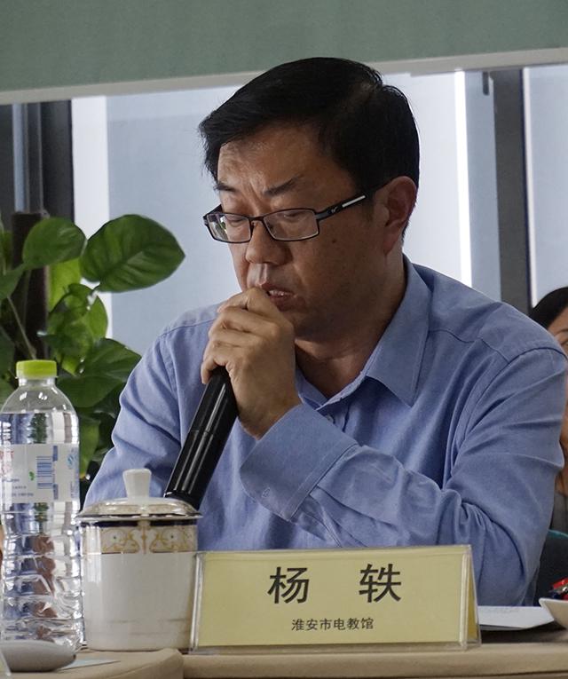 淮安市电教馆馆长 杨轶