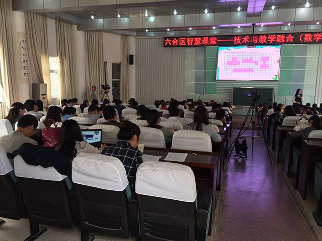 广益小学活动老师讲课-焦点智慧教室