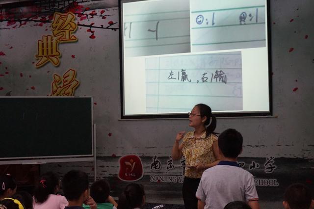 南京扬子第二小学田金霞老师使用焦点智慧教室系统上课